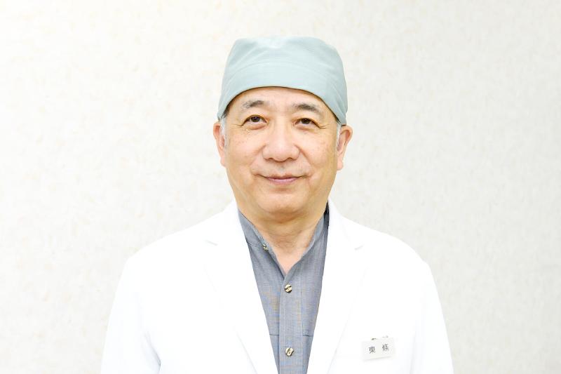 東條 文龍 医師 三愛クリニック 院長